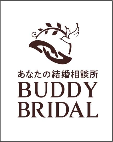 BUDDY BRIDALロゴ