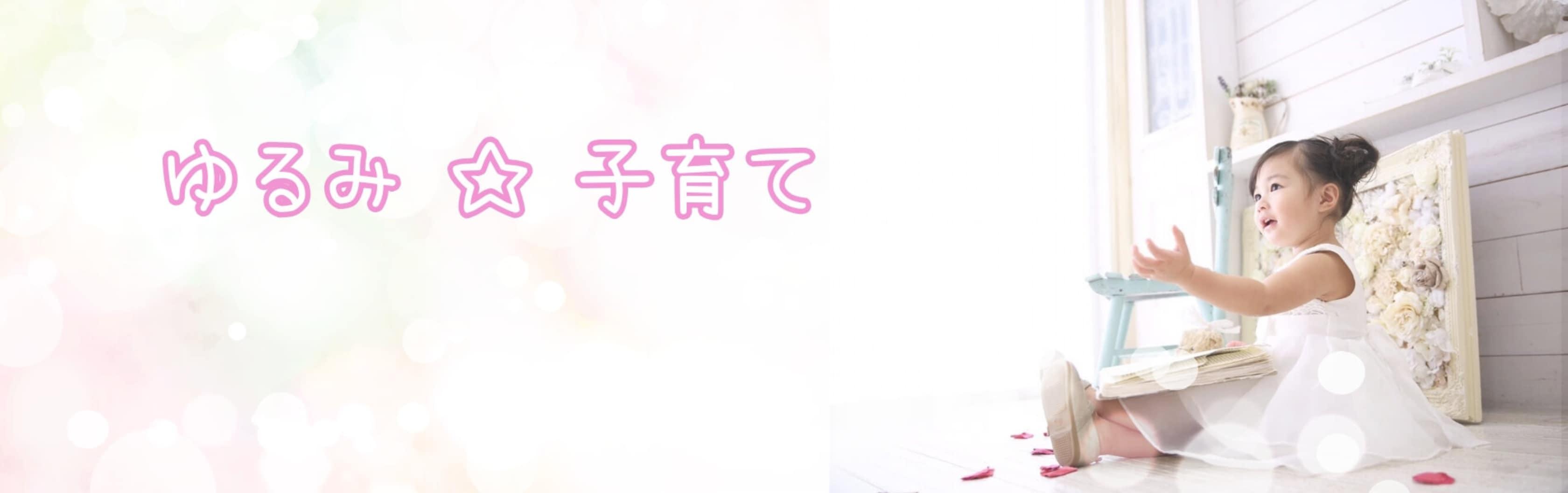 堀内祐子オフィシャルサイト