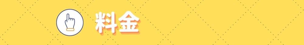 富山県富山市の腰痛専門整体【だいどう整体院】のツクツクページです。