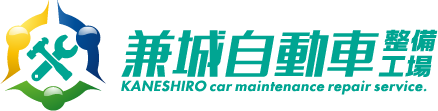 LOGO|兼城自動車の車検オイル交換鈑金塗装です。沖縄県うるま市の新車リース・中古車・軽自動車