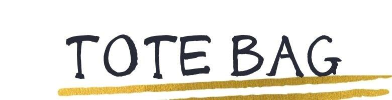 日本最南端 沖縄県波照間島の居酒屋あがん 黒蜜 黒糖 ミニトートバック特産品 お土産 飲食 民泊ゲストハウス宿泊観光 レンタサイクル グルメ