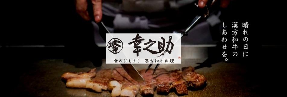 宮城県のおいしい米なら【関本畜産】の漢方米。幸之助の米・玄米は関村牧場で大切に育てられる漢方和牛を育てる関村牧場オリジナル飼料、14種類の漢方飼料を有効活用し栽培した有機栽培米です。幸之助の米は粘りと甘味のある冷めてもおいしい米です。漢方米を宮城県から全国に通販でお届けいたします。宮城県の代表銘柄「ひとめぼれ」に漢方飼料を使った、有機栽培米は安心でおいしい。本当に健康でおいしいを追求し続ける関村牧場だからこそ提供することのできる宮城県産のおいしい米・玄米です。