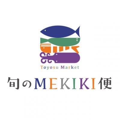 東京築地目利き協会