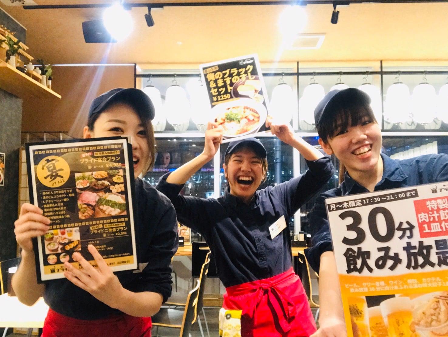 富山を元気に!!一杯入魂・富山 ブラックラーメン|麺バル・プライド|