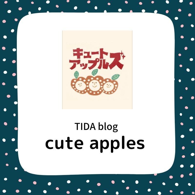 tida blog