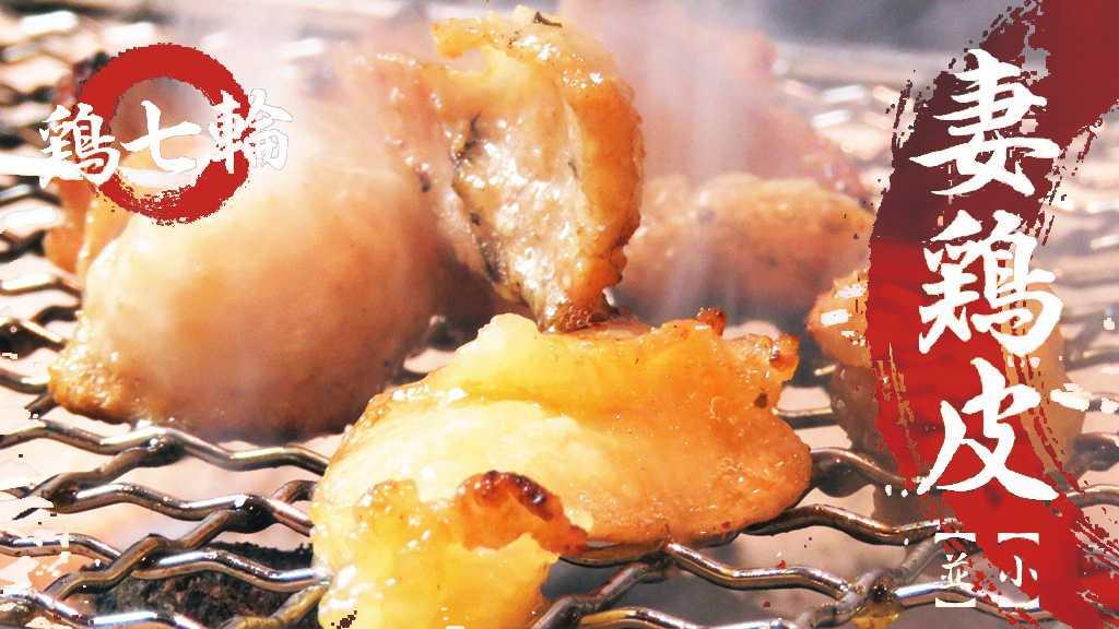 鶏七輪 Dining ZORN|宮崎市の居酒屋|ニシタチグルメガイド