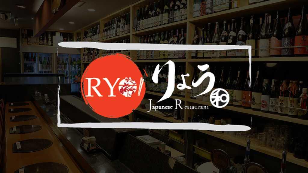 Japanese restaurant りょう|宮崎市の居酒屋|ニシタチグルメガイド