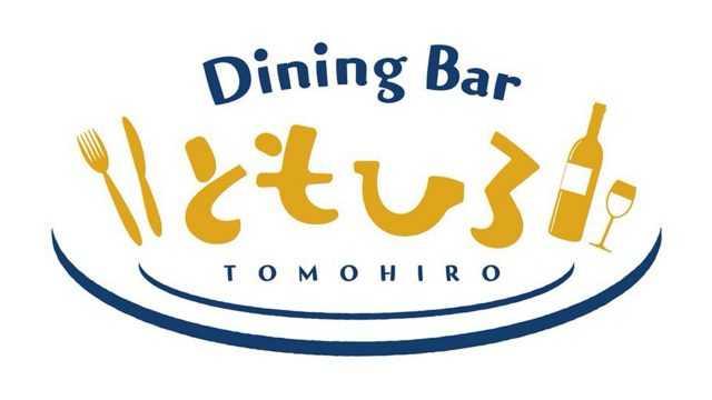 dining BAR ともひろ|宮崎市の居酒屋|ニシタチグルメガイド