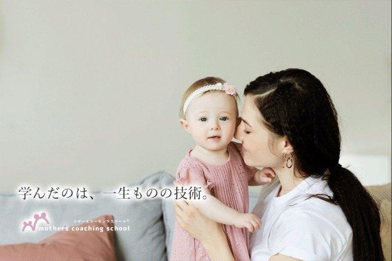 コーチングプレママ新米ママ品川区出張専門助産院あや助産院子育て泣きやまない抱っこ置くと泣く赤ちゃん