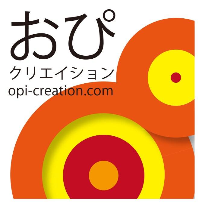 ネット通販導入サポート&コンサル「おぴクリエイション」 https://tsuku2.jp/opicrea