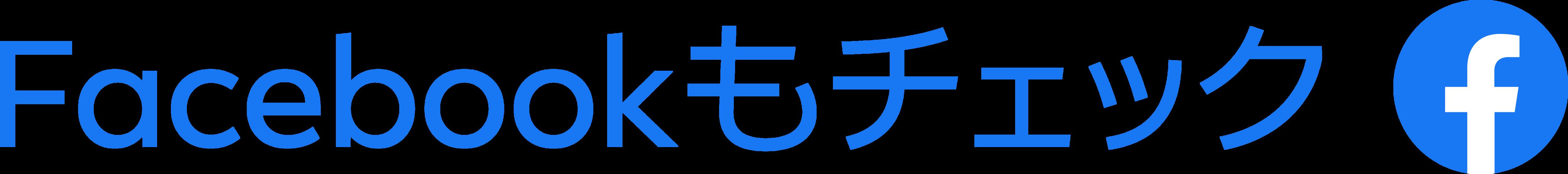 鈴木美代子