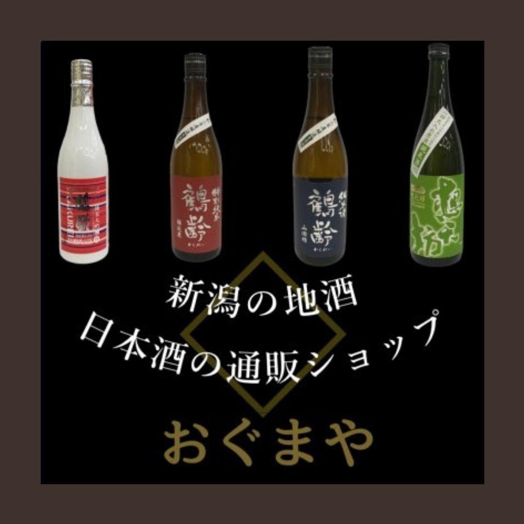 日本酒応援サイト JAPANESE SAKE 俱楽部 酒のおぐまや