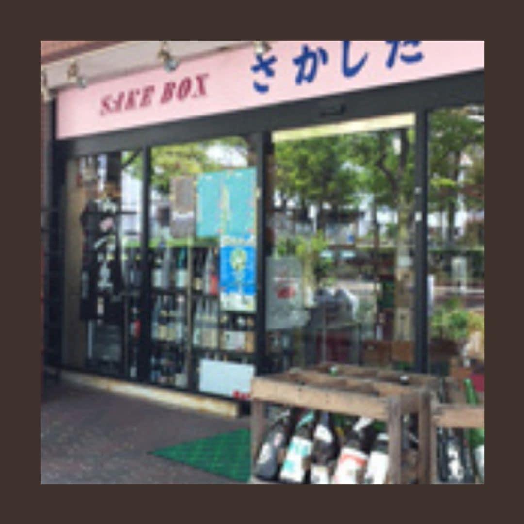 日本酒応援サイト JAPANESE  SAKE俱楽部