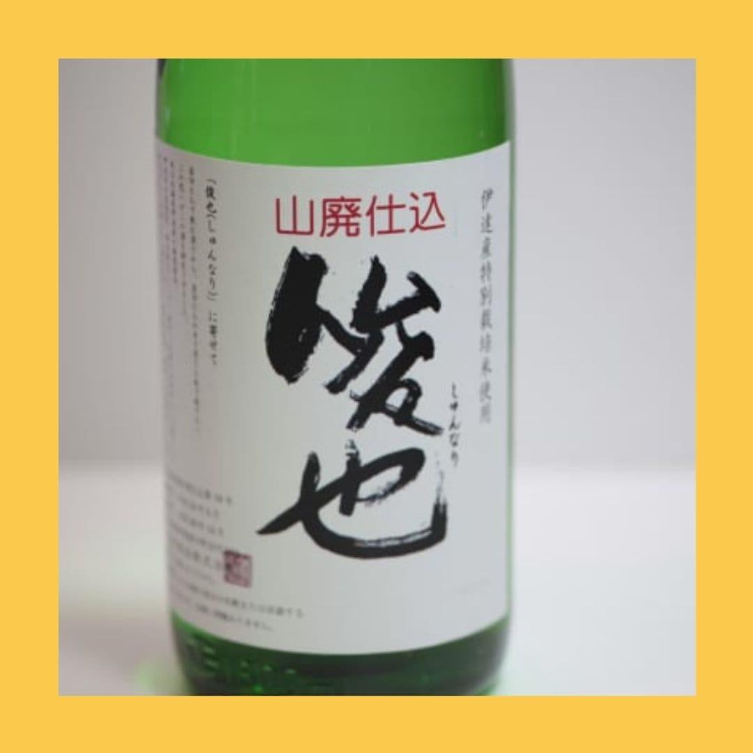 日本酒文化応援サイト JAPANESE SAKE 俱楽部 喜介の米 鈴木農園
